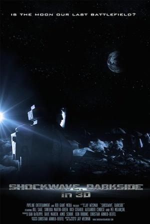 Фільм «Темная сторона» (2014)