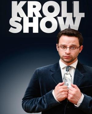 Сериал «Шоу Кролла» (2013 – 2015)