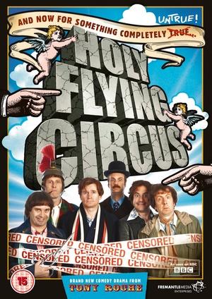 Фильм «Священный летучий цирк» (2011)