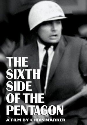Фильм «Шестой фасад Пентагона» (1968)