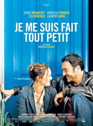 Фильм «Мои мелкие поступки» (2012)