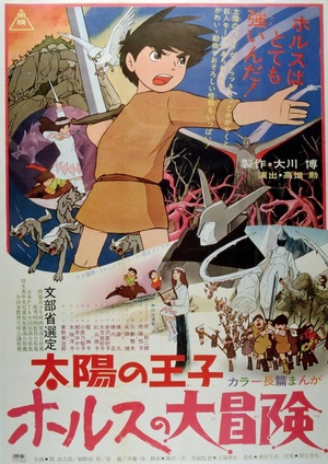 Аниме «Принц севера» (1968)