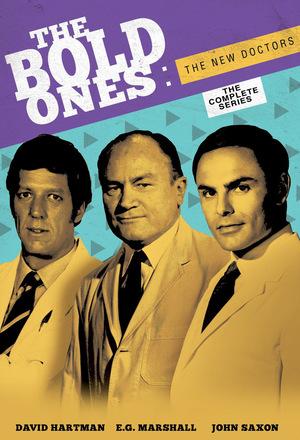 Серіал «Смелые: Новые доктора» (1969 – 1973)