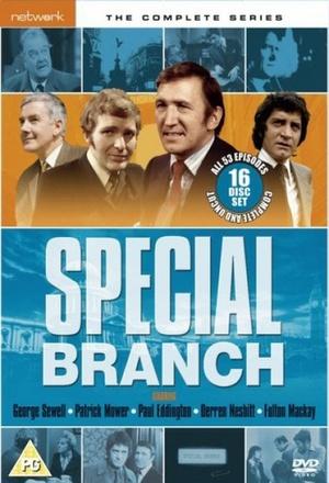 Серіал «Спецподразделение» (1969 – 1974)