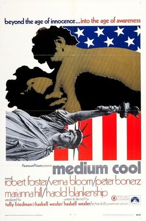 Фільм «Холодным взором» (1969)