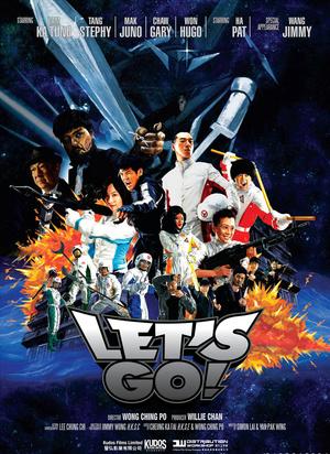 Фильм «Let's Go!» (2011)