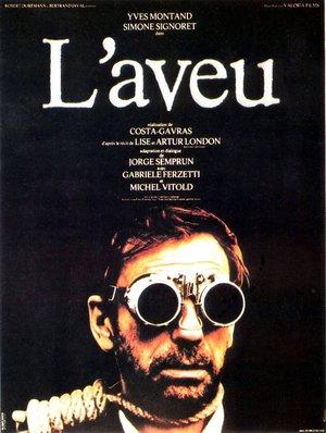 Фільм «Сповідь» (1970)