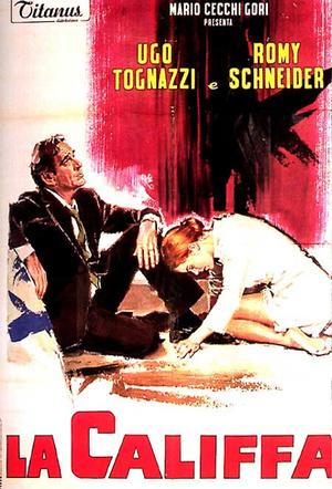 Фильм «Калифша» (1970)