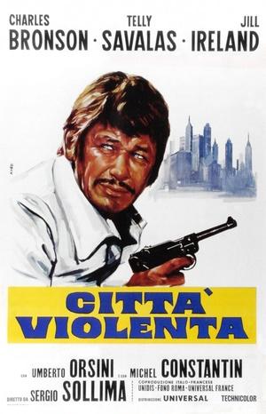 Фільм «Город насилия» (1970)