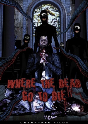 Мультфільм «Куда покойники уходят умирать» (2012)