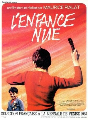Фильм «Обнаженное детство» (1968)