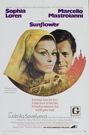 Фильм «Подсолнухи» (1970)