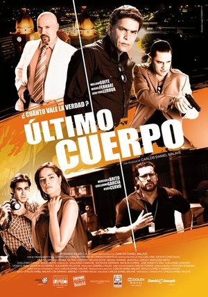 Фильм «Последнее тело» (2011)