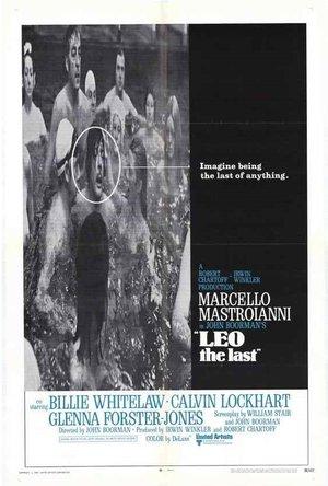 Фільм «Лео останній» (1970)