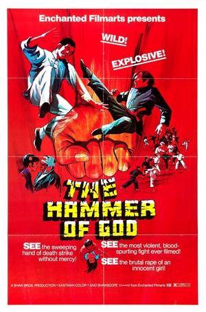 Фільм «Китайский боксер» (1970)
