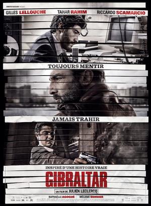 Фільм «Осведомитель» (2013)