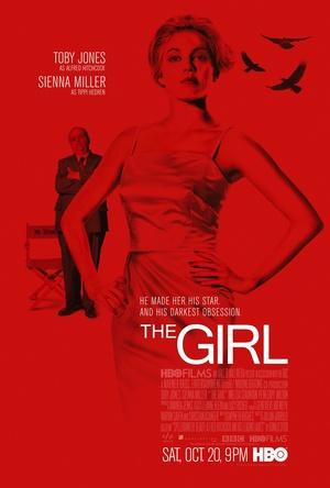 Фільм «Девушка» (2012)