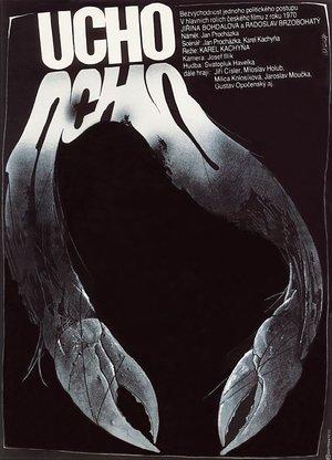 Фильм «Ухо» (1969)