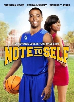 Фильм «Note to Self» (2012)