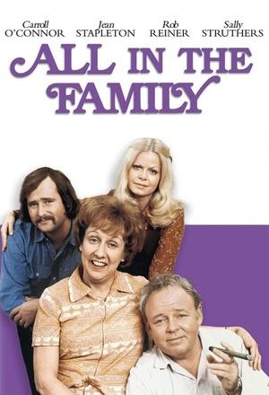 Сериал «Все в семье» (1971 – 1979)