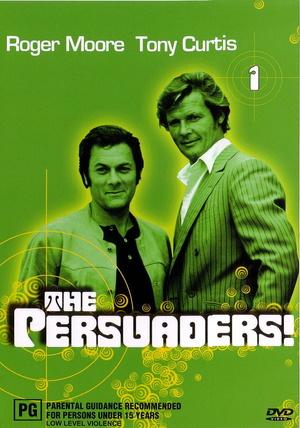 Серіал «Сыщики-любители экстра класса» (1971 – 1972)