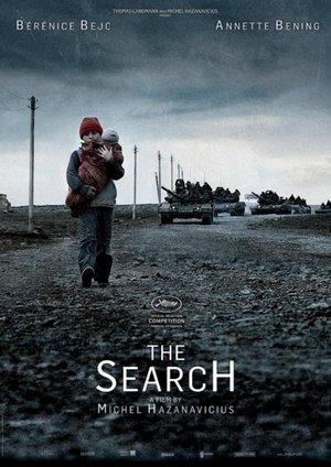 Фільм «Пошук» (2014)