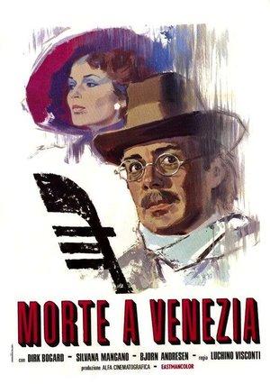 Фільм «Смерть у Венеції» (1971)