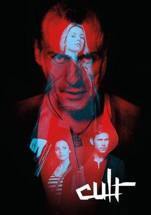 Серіал «Культ» (2013)
