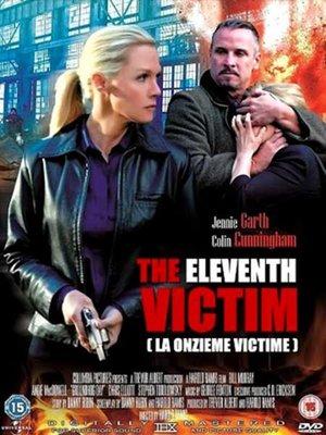 Фільм «Одиннадцатая жертва» (2012)