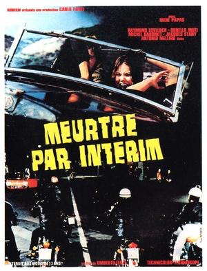 Фильм «Идеальное место для убийства» (1971)