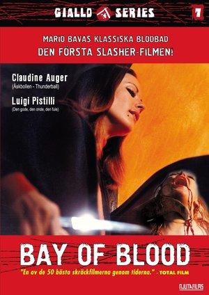 Фильм «Кровавый залив» (1971)