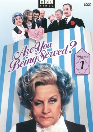 Серіал «Спасибо за покупку» (1972 – 1985)