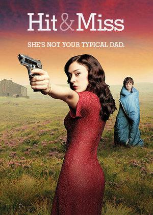 Серіал «Мимо цели» (2012)