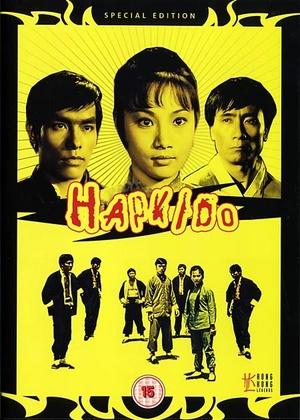 Фільм «Леди кунг-фу» (1973)