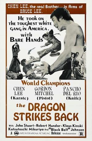 Фильм «Меня зовут Шанхайский Джо» (1972)