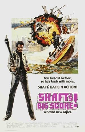 Фильм «Большая удача Шафта» (1972)