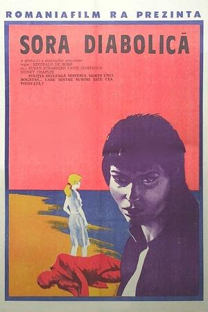 Фильм «So Evil, My Sister» (1974)