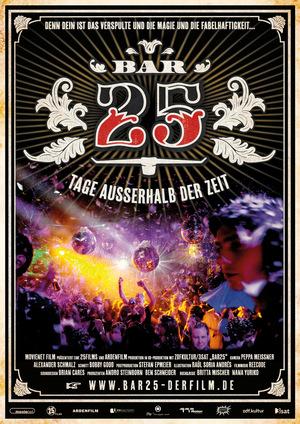 Фильм «Bar25» (2012)
