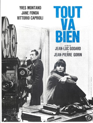 Фильм «Всё в порядке» (1972)