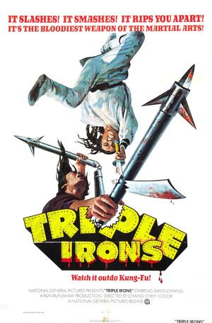 Фільм «Новый однорукий меченосец» (1971)