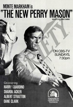 Сериал «Новый Перри Мейсон» (1973 – 1974)