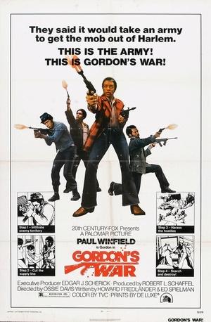 Фільм «Война Гордона» (1973)