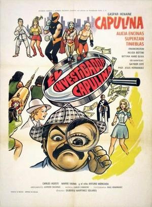 Фільм «El investigador Capulina» (1975)