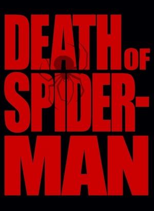 Мультфільм «Смерть Человека-Паука» (2011)