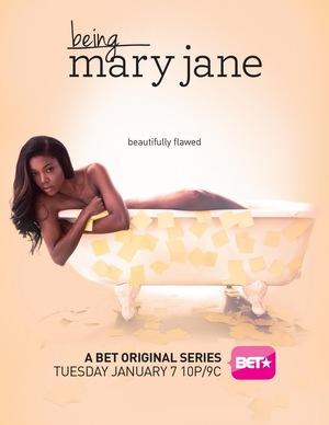 Сериал «Быть Мэри Джейн» (2013 – 2019)
