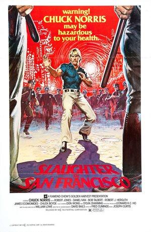 Фільм «Розбірки в Сан-Франциско» (1974)