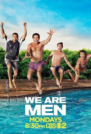 Серіал «Мы — мужчины» (2013)