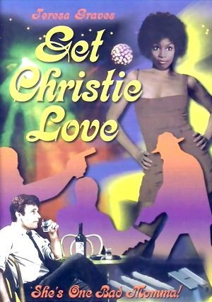 Серіал «Завоюй любовь Кристи» (1974 – 1975)