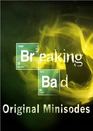 Серіал «Пуститися берега: Міні-епізоди» (2009 – 2011)