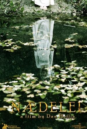 Фильм «Naedelei» (2013)